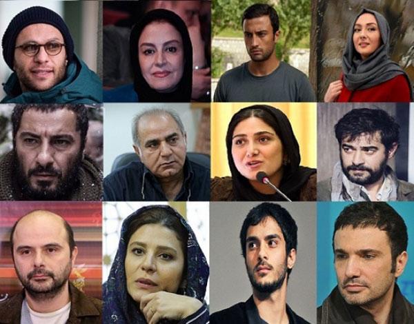 میزان تحصیلات بازیگران معروف ایرانی