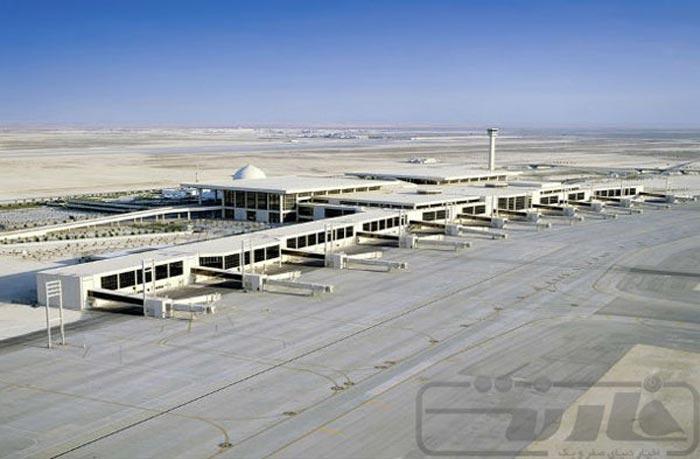 فرودگاه بینالمللی ملک فهد