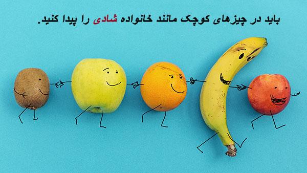 عکس نوشته انرژی مثبت شاد