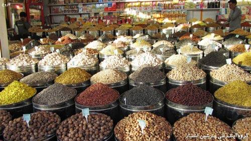 سوغاتیهای استان خراسان شمالی