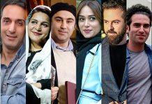 شغل دوم بازیگران ایرانی چیست؟