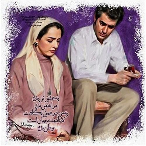 عکس نوشته سریال شهرزاد