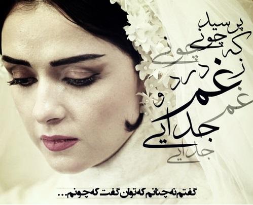 عکس پروفایل سریال شهرزاد