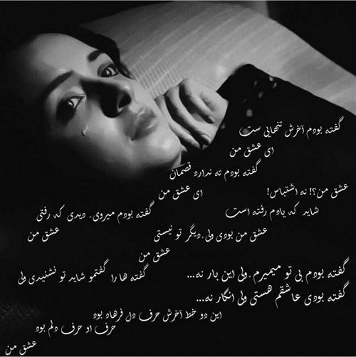 عکس پروفایل شهرزاد برای اینستاگرام