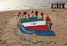 دلنوشته درباره خلیج فارس