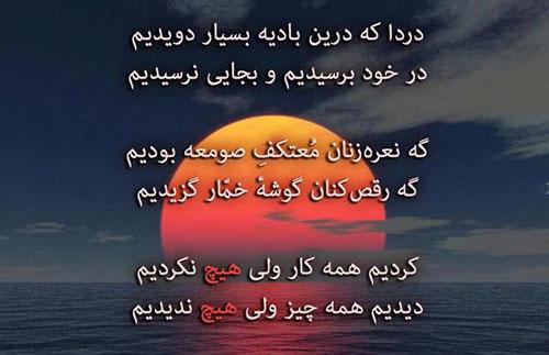 عکس نوشته از عطار