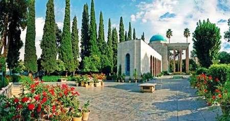 عکس های سعدیه شیراز
