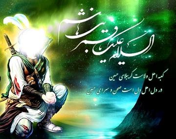 عکس حضرت ابوالفضل برای پروفایل , تصاویر حضرت ابوالفضل العباس , عکس نوشته حضرت عباس
