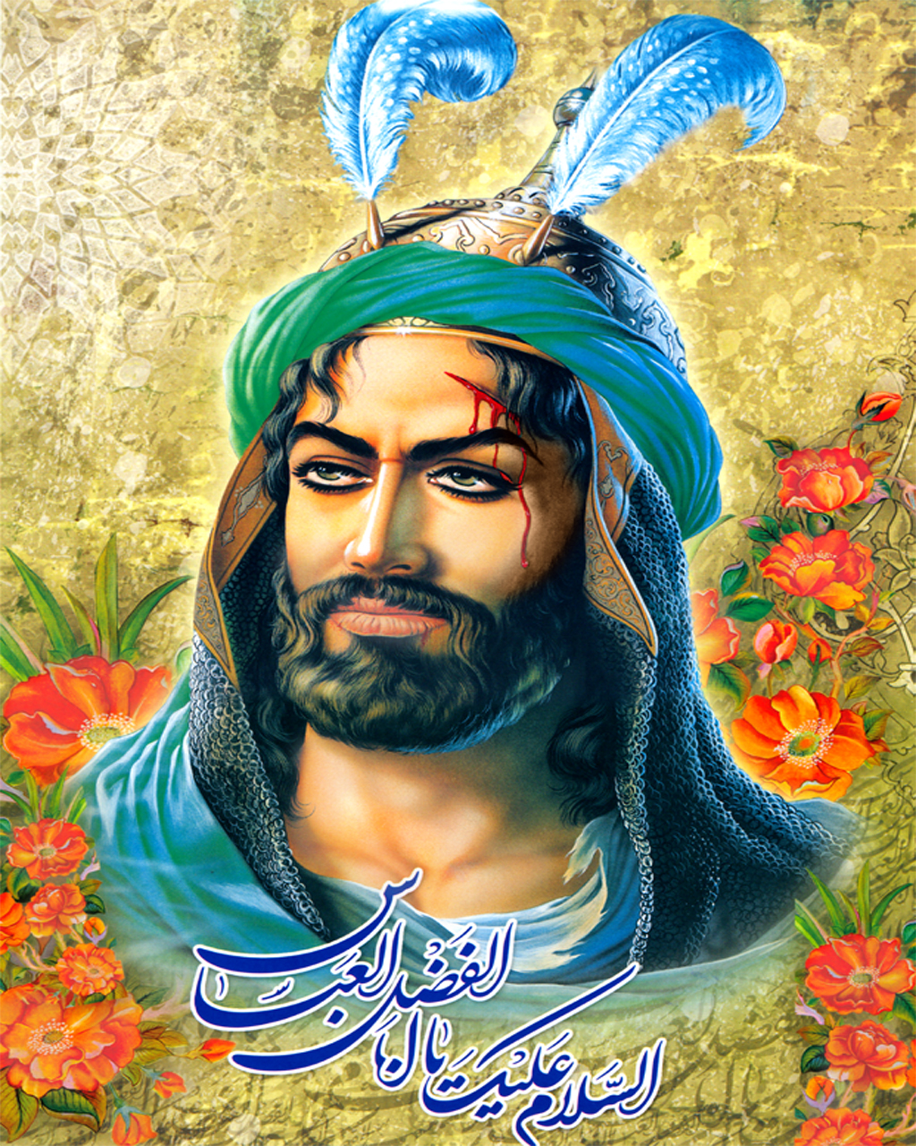 عکس حضرت ابوالفضل برای پروفایل , تبریک میلاد حضرت عباس , تبریک میلاد حضرت ابوالفضل العباس