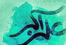 شعر تبریک ولادت حضرت علی اکبر و روز جوان