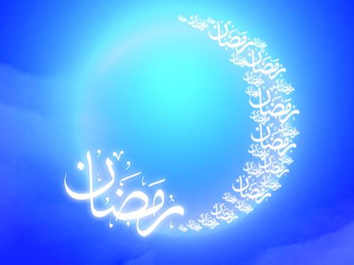 عکس پروفایل ماه رمضان در اینستاگرام
