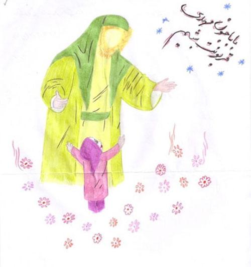 نقاشی کودکانه ی امام زمان
