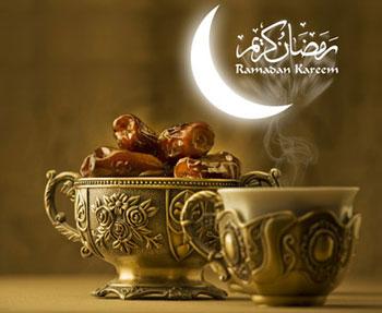 عکس ماه رمضان برای پروفایل جدید