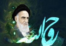 اس ام اس تسلیت رحلت امام خمینی
