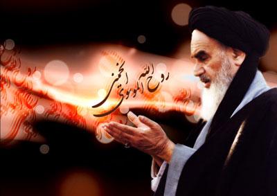 عکس امام خمینی با کیفیت بالا