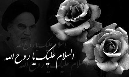 عکس وفات امام خمینی