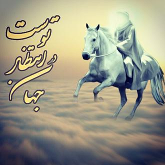 http://www.persian-star.org/wp-content/uploads/2017/05/mahdi-image-1.jpg