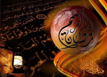 پروفایل ماه رمضان قرآن