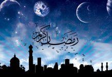 شعر کوتاه در مورد ماه رمضان