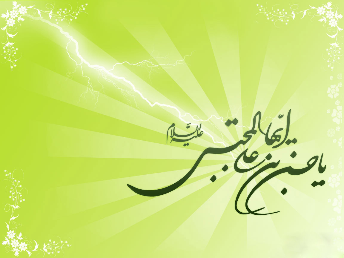 عکس تولد امام حسن مجتبی