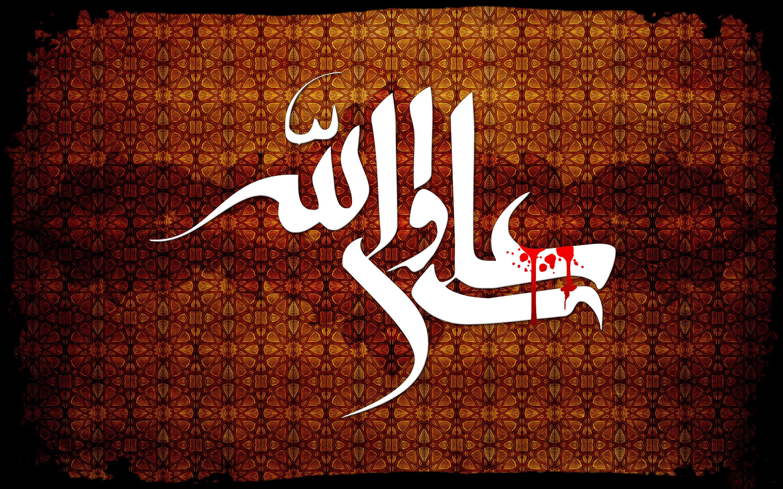 عکس نوشته شهادت امام علی