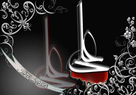 عکس های شهادت امام علی