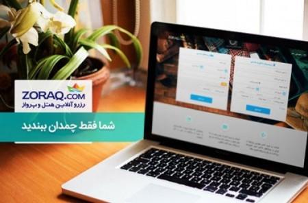 خرید آنلاین بلیط هواپیما، راهحل معضل بیکاری