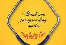 تبریک روز جهانی پزشک