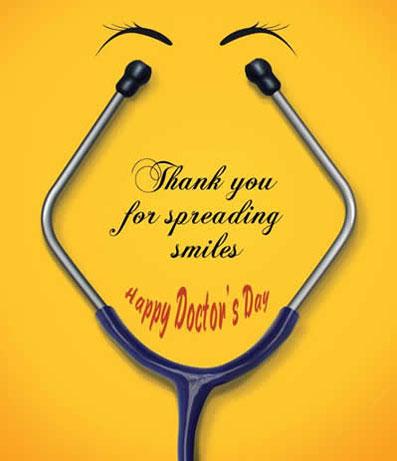 عکس نوشته و کارت پستال تبریک روز جهانی پزشک