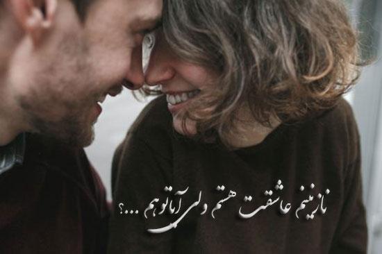 اشعار بلند عاشقانه