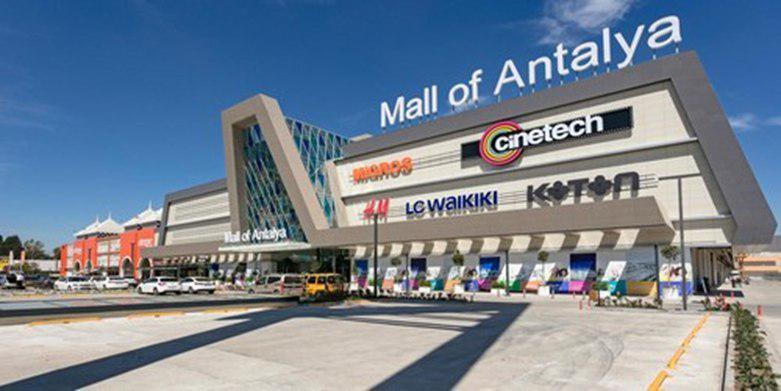 مرکز خرید مال آف آنتالیا