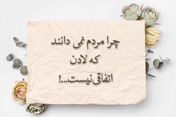 اشعار ناب سهراب سپهری