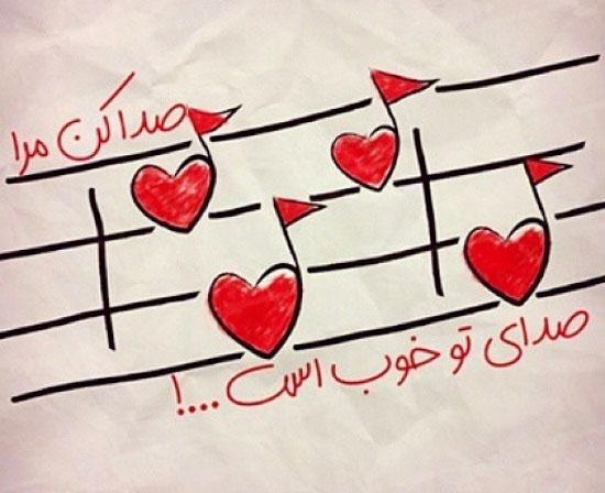 عکس نوشته سهراب سپهری