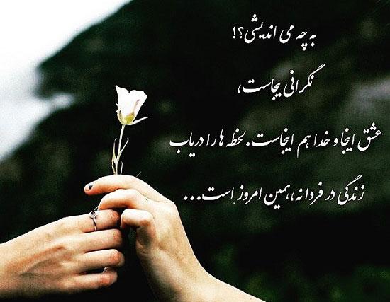 زیباترین اشعار سهراب سپهری