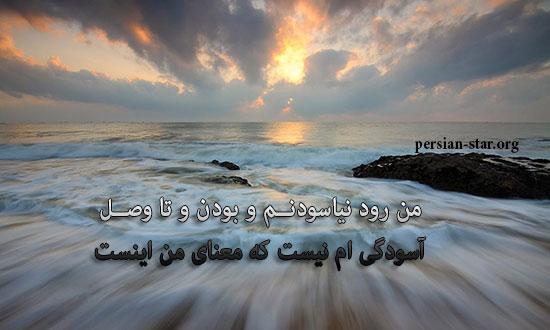 اشعار حسین منزوی