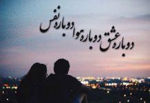 زیباترین اشعار حسین منزوی
