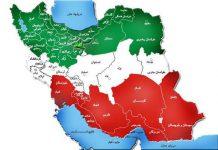 انشا درباره ایران وطنم