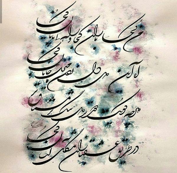 متن شعر هر چه کویت دورتر دل تنگ تر مشتاق تر