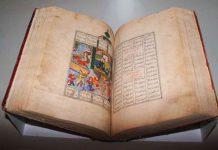 متن شعر پادشاه و کنیزک