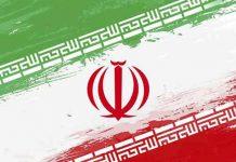 دانلود آهنگ ای ایران ای مرز پر گهر