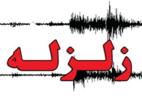 انشا در مورد زلزله