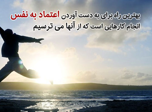 عکس پروفایل اعتماد به نفس
