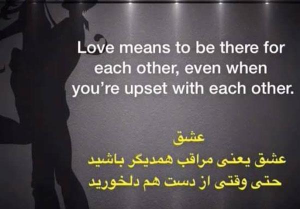 عکس نوشته عاشقانه انگلیسی و فارسی