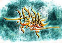انشا درباره ی روز پدر و ولادت حضرت علی (ع)