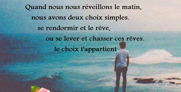 عکس نوشته فرانسوی