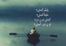 عکس نوشته آهنگ های محسن چاوشی