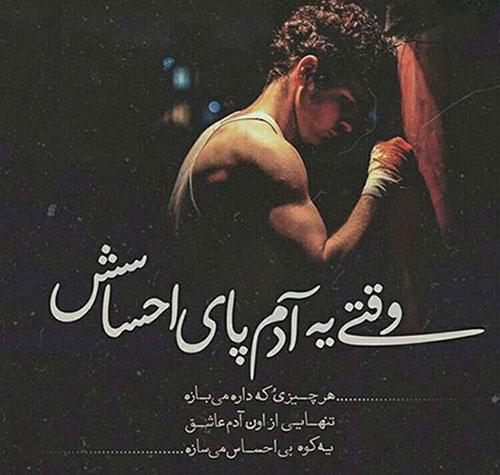 عکس آهنگ محسن یگانه