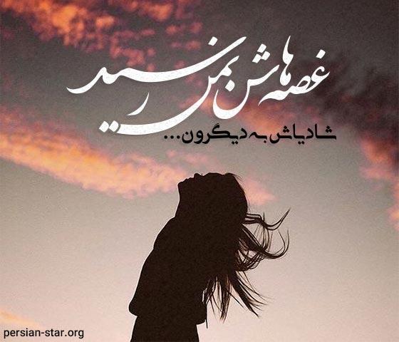 عکس پروفایل ترانه های محسن یگانه
