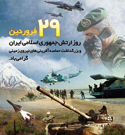 عکس پروفایل ارتشی