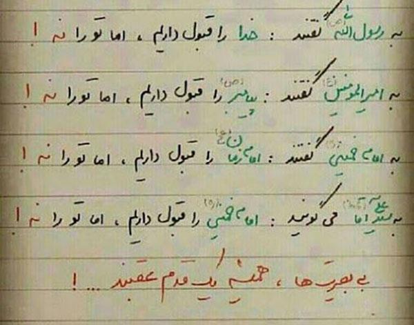 عکس نوشته مذهبی زیبا